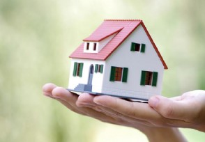 买卖二手房网签需要哪些材料流程是怎样的