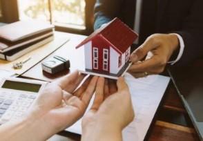 房贷提前还款违约金怎么算一般是多少