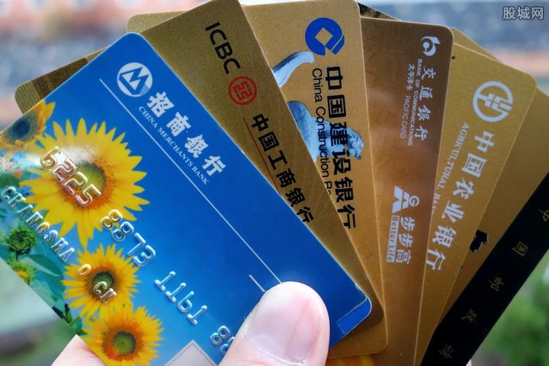 信用卡刷爆影响