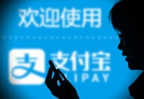 支付宝借呗降额原因有哪些这些因素导致额度被降低