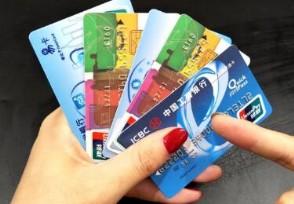 银行一二三类账户区别二类卡不能进账是真的吗