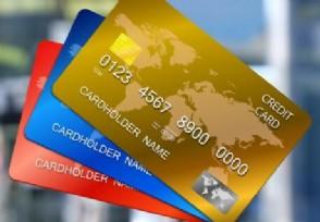 信用卡逾期1万5坐牢了5万以下不起诉不实