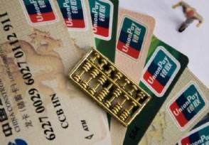信用卡合并还款是什么意思这些信息要知道