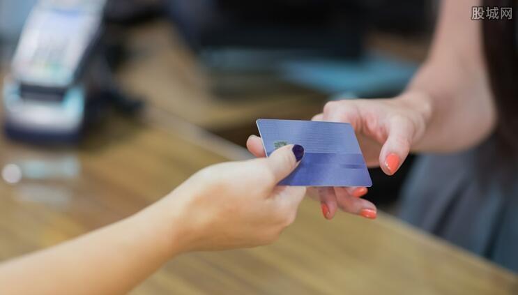 转账到信用卡转多了