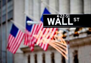 美国债务上限将生效违约风险增大