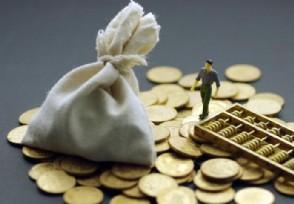 基金里面的估值什么意思大跌意味着什么?