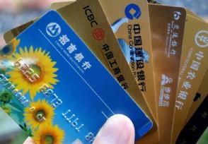 新手如何申请适合自己的信用卡需要有哪些条件?