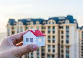 房屋产权70年后还是产权人的吗相关规定是怎样的?