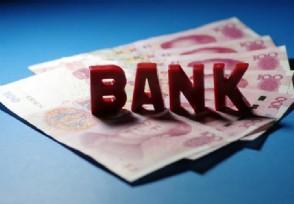 为什么银行外汇每日限额5万美元 背后目的揭晓