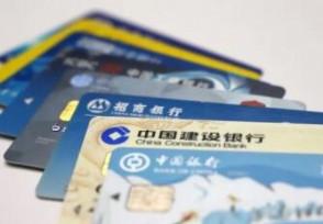 银行卡被冻结了会影响征信吗?相关情况如下