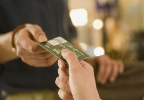 信用卡逾期1个月后果严重吗原来这么严重!