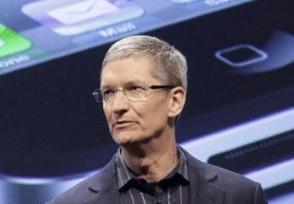 苹果CEO收入被曝光 库克一年收入多少钱?