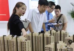 为什么说不建议买3楼 买房哪些楼层比较好