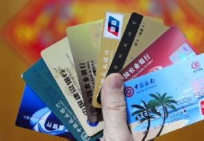 钱误存入信用卡怎么办 还能取出来吗?