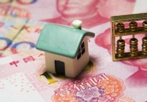 房屋产权能不能赠送给别人 具体有哪些手续?