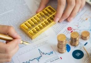 银行推出的理财好吗? 哪些产品风险大