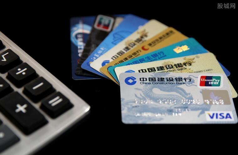 2021年信用卡有什么新规 逾期多久被起诉
