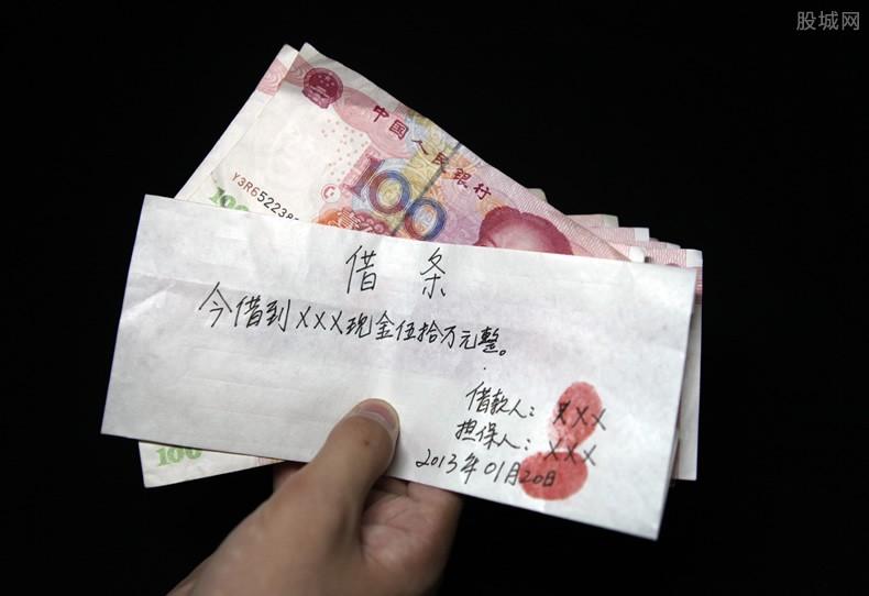 借条怎么写才有效 借钱给别人的人请注意