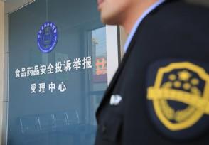 杨国福华莱士蜜雪冰城等被罚款 具体原因引关注