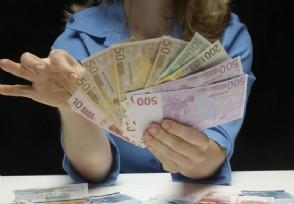 渣打银行优先理财有什么好处 入门门槛高吗?