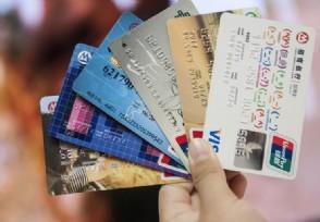 宁波银行饿了么联名卡权益有哪些 这些福利你领取了吗