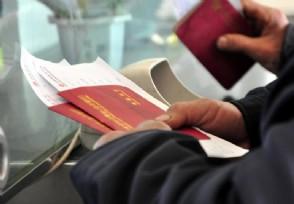 存折改成银行卡会影响打款吗 具体规定是怎样的?