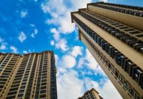 美国房价大幅上涨 房价中位数超过38万美元