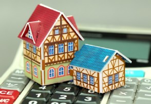 继承房产要交哪些税?揭子女继承父母房产费用新政