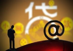 征信已花现在急用钱怎么办 哪些方法能借到钱