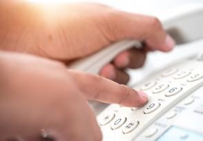 小鹅花钱逾期多久会打联系人电话 借款人请注意
