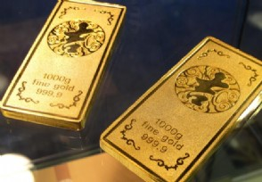 黄金理财产品靠谱吗 这一点要注意!
