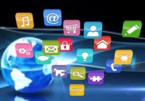 国家网信办专项整治APP弹窗 来看最新消息