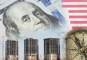 美国修正二季度GDP 上涨幅度达到多少