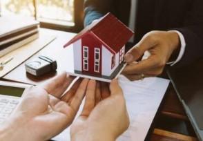 房贷放款后什么时候开始还款? 这个时间要记住