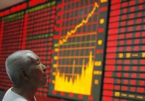 除权除息后股价是如何计算的 来看答案