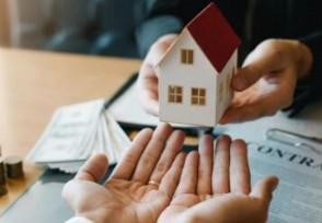 一线城市房贷收紧 申请房贷明年才能批下来