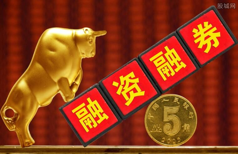融资融券交易规则