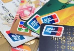 广发银行信用卡还款宽限期几天 只有三天时间