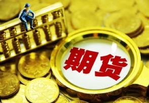 什么是实物交割什么是现金交割 两者的含义是什么?
