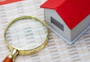 二手房贷款年限规定是怎样的? 不超过30年