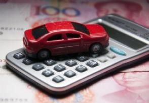 平安车抵贷申请条件 若还不上会怎么样?