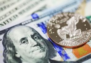 美联储10年期国债收益率多少?来看最新数据