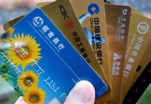 平安信用卡适合年轻人办理吗 卡的种类有多少?