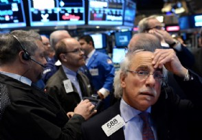 远藤制药是哪个国家的?股票为什么涨32.86%