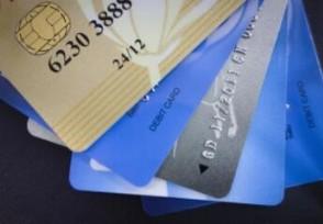建设银行卡密码忘记了怎么办?揭开解决办法