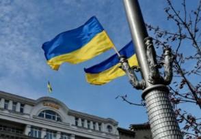 乌克兰经济水平怎么样?2020年人均GDP多少