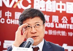 融创中国三道红线现状怎么样?资金链最新消息引关注