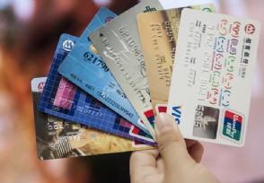 信用卡分期对征信有没有影响 分两种情况
