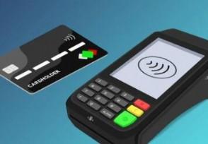 信用卡二次分期会影响征信吗? 逾期后果严重