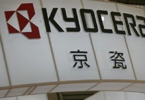日本京瓷公司做什么的 创始人是谁?
